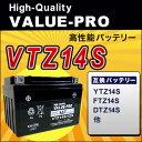 VTZ14S(YTZ14S)◆【新品 充電済み】 ValueProバッテリー ◆互換:CB1300SF 00/09-02/12 SC40 CB1300SF/スパーボルドール SC54 VT1300CX SC61 ST1300 逆車