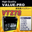 VTZ7S(YTZ7S)◆【新品・充電済み】 ValueProバッテリー ◆互換:ズーマー ZOOMER[AF58] バイト[AF59] スマートDIO[AF56 AF57] スマートDIO-Z4[AF57/AF63]