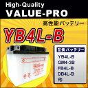 YB4L-B◆【新品】 ValueProバッテリー ◆互換:YB4L-B GM4-3B FB4L-B DB4L-B他