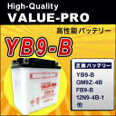 YB9-B◆【新品】 ValueProバッテリー ◆互換:Hexagon Cosa P200E Vespa P E Vespa PX E Lusso Vespa PX200 FL2