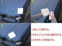 ��ñ�˥����ƥ���������å�����Fab�����ƥ���å����ۡ����̲��ʡ��web-carshop��