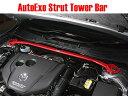 AutoExe タワーバー [アクセラスポーツ BM2FS/BMEFS/BM5FS] オートエクゼ パーツ ★新品★【 web-carshop 】