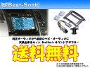 BeatSonic サウンドアダプター NSX-04 [フェアレディZ Z33/HZ33] ビートソニック ★送料無料★【web-carshop】