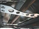 CPM Lower Reinforcement [BMW 1シリーズ F20] レインフォースメント 新品