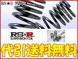 RS-R ダウン [タント/タントカスタム L375S] ★代引き手数料無料&送料無料★ RS★R・RS☆R・RSR ダウンサス 【web-carshop】