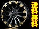 [ハイエース 200系] McCOYS EP-4 BG+ トーヨー H20 225/50R18 107/105R マッコイズ EP-4 ブラック&ゴールド タイヤセット ★送料無料★ 【web-carshop】