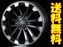 [ハイエース 200系] McCOYS EP-4 BS+ ヨコハマ RV-02 225/50R18 95V マッコイズ EP-4 ブラック&シルバー タイヤセット ★送料無料★ 【web-carshop】