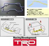 TRD スタビライザー フロント&リア [MR-S ZZW30] ★★【web-carshop】