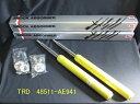 TRD ショック ショート レース用 4本 1台分 レビン/トレノ AE86 新品