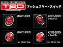 TRD プッシュスタートスイッチ [カローラアクシオ ZRE162・NZE161・NZE164・NRE160] ★新品★【 web-carshop 】