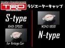 TRD ラジエターキャップ Nタイプ [ソアラ JZZ30・JZZ31] ★新品★【 web-carshop 】