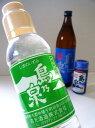 四元酒造 島乃泉 17度 360ml【本格芋焼酎】【種子島焼酎】【四元酒造】