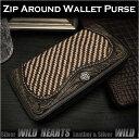長財布 ラウンドファスナー 財布 ラウンドジッパー メッシュ&カービング レザー/牛革 カービングGenuine Leather Braided Mesh & Carved Zip Around Wallet Clutch Purse Unisex WILD HEARTS Leather&Silver (ID rlw3307)