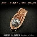 ベルトループ キーホルダー 牛革 レザー ターコイズコンチョ カービング タンHand Carved Genuine Leather Belt…