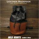リュック/バッグ ボディバッグ ボンサック デイバパック バックパック 巾着型 レザー/牛革 Genuine Cowhide Leather Travel Backpack Rucksack Shoulder Bag Gym Bag School BagWILD HEARTS Leather&Silver (ID bb3560b16)