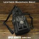 ワンショルダーバッグ ボディバッグ リュック バックパックレザー/本革 2WAY ブラックLeather Backpack Travel Shoulder Sling Ch..