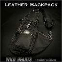 ボディバッグ ワンショルダーバッグ リュック 斜めがけバッグ ブラック/黒 レザー/牛革Genuine Leather Backpack Shoulder Ch...