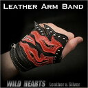 レザーブレスレット/フィンガーレスグローブ/ハンドプロテクター/牛革 Leather Fingerless Glove /Arm Band /Wrist Ban...