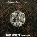 コンチョ フレア ユリ紋章 シルバー925 Concho Fleur De Lis WILD HEARTS Leather&Silver (ID con12t2...