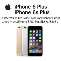 iPhone6Plus��Ģ���쥶���������쥶�������ե���6�ץ饹�������֥�å����ܳ�/���GenuineLeatheriPhone6PlusFlipCaseWalletCoverBook/Folio-styleddesignWILDHEARTSLeather&Silver(IDip2867r33)