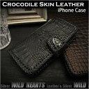 送料無料!クロコダイル iPhone 6 Plus/6s Plus/7 Plus 手帳型レザーケース アイフォン6/6s/7プラス ケース ワニ革/牛革 ブラック/黒 Crocodile Skin Leather iPhone 6 Plus/6s Plus/7 Plus Flip Case Wallet Cover CustomWILD HEARTS (ID ip2878r45)