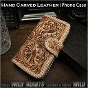 iPhone 6 6s 7 8 X/6s Plus 7 Plus 8 Plus カバー 手帳型 レザーケース アイフォン本革ケース カービング ハンドメイド サドルレザー Genuine Leather Folder Protective Case Cover For iPhone 6,6s,7,8/Plus,XWILD HEARTS Leather&Silver (ID ip2575r101)
