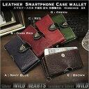 レザースマホケース 手帳型 馬革 スマホケース 革/レザー レザークラフト ハンドメイドGenuine Leather Smartphone Sleeve Case wallet