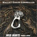 ショッピング手帳型ケース ジョイントパーツ ドロップハンドル シルバー925 小/スモールサイズ Wallet Chain Connector Jointparts Sterling Silver Small sizeWILD HEARTS Leather&Silver (ID jp2950)