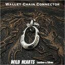 ジョイントパーツ ドロップハンドル シルバー925 ウォレットチェーン Wallet Chain Connector Jointparts Sterling Silver Door Knocker Jointparts WILD HEARTS Leather Silver(ID sc1456)