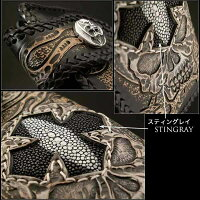 Leather,Biker,Wallet,skull,carved