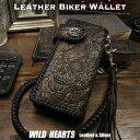 バイカーズ/ライダースウォレット スカル&ファイヤー カービング Motorcycle Biker Wallet Skull&Fire Carved Leather WalletWILD H..