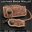 ロングウォレット 花柄カービング 革財布 サドルレザー ナチュラルタンGenuine Cowhide Leather Biker Wallet Western Scroll Carved Custom Handmade WalletWILD HEARTS Leather&Silver (ID lw3137)