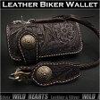 ロングウォレット 花柄カービング 革財布 サドルレザー ダークブラウンGenuine Cowhide Leather Biker Wallet Western Scroll Carved Custom Handmade WalletWILD HEARTS Leather&Silver (ID lw3139)
