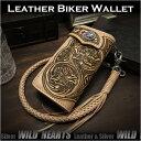 ショッピング送 カービングライダーズウォレット フラワーカービングバイカーズウォレット Genuine Cowhide Leather Floral Biker Wallet  WILD HEARTS Leather&Silver (ID lw3490)