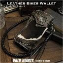 ショッピングライダース 牛毛革 ハラコ 本革 長財布 ロングウォレット ライダースウォレット 財布 小銭入れ付き Genuine Cowhide Hand Carved Leather Biker Wallet Custom Handmade WalletWILD HEARTS Leather&Silver (ID lw3147)