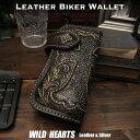 ロングウォレット バイカーズウォレット ライダースウォレット スティングレイ 革財布 コンチョ付き Hand Carved Leather Biker Wallet Stingray Gothic Style WILD HEARTS Leather&Silver (ID lw4069)