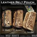 カービング レザー スマホケース ベルトミニポーチ ハンドメイド 3色 Genuine Cowhide Leather iPhone/Smartphone Carrying Belt Case Carved LeatherWILD HEARTS Leather Silver(ID sc3685t20)