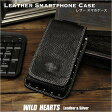 iPhone6 スマートフォンケース スマホケース ポーチ レザー 本革Genuine Cowhide Leather iPhone6 GALAXY S5 Case Smartphone Case WILD HEARTS Leather & Silver (ID sc2504r14)