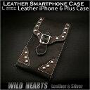 本革 アイフォン7 Plusケース iPhone 7 Plus スマートフォンケース スマホケースGenuine Cowhide Leather iPhone 7 Plus Case Smartphone/Mobile Case Carrying Belt PouchWILD HEARTS Leather Silver(ID sc2277r19)