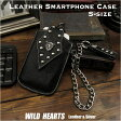 iPhone6s アイフォン6s ベルトケース スマホケース レザー 本革 チェーン付き MサイズGenuine Cowhide Leather iPhone6s Case Smartphone Case WILD HEARTS Leather&Silver(ID cc1327r22)