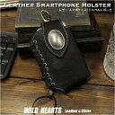 スマートフォンベルトケース スマホケース iPhone 6/6s/7 対応サイズ レザー 本革Genuine Cowhide Leather iPhone6/6s/7 Case Smartphone Case WILD HEARTS Leather&Silver(ID cc1378r22)