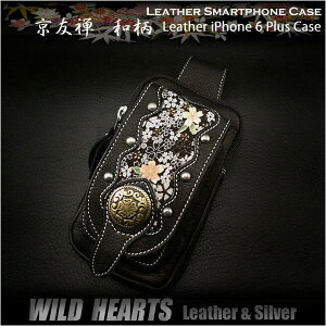 和柄 スマホケース iPhone7/6 Plus ミニウエストポーチ アイフォン6ケース たばこケース本革 レザー 和柄 京友禅Leather iPhone7/6 Plus Smartphone Case Mini Waist Pouch Japanese design YUZENWILD HEARTS Leather&Silver ( ID ic2406b46 )