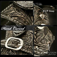 hand/carved/leather/iPhone/case/holster/belt/pouch/for/smartphone
