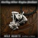 シルバー925 ハーレーダビッドソン Vツイン ショベルヘッド エンジン ペンダントHarley Davidson Motorcycle Engine V-Twin, Shovel Evolution Engine Sterling Silver Pendant NecklaceWILD HEARTS Leather Silver(ID pt2786)