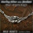 ショッピングハーレーダビッドソン シルバー925 スカルエンジン イーグル ネックレースペンダント ハーレーダビッドソンEagle & Skull Engine Sterling Silver Pendant Necklace Harley-DavidsonWILD HEARTS Leather&Silver(ID pt2787)