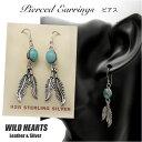 楽天ワイルドハーツピアス ターコイズ フェザー シルバーアクセサリー インディアンジュエリー Native American Style Turquoise Feather Sterling Silver Pierced EarringsWILD HEARTS Leather&Silver(ID pe3231)