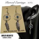 ドリームキャッチャーピアス シルバー925 ターコイズ Sサイズ Dream Catcher Sterling Silver Earrings Native American Style S-size WILD HEARTS Leather&Silver(ID pe3474)