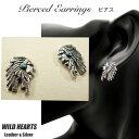 クリックポスト送料無料 シルバー925ターコイズインディアンモチーフピアス Native Indian Motif Earrings Navajo Turquoise Sterling Silver WILD HEARTS Leather&Silver(ID se1563)