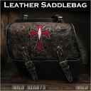バイク サドルバッグ 本革 カービング ハーレー ブラック スティングレイ クロス/十字架Cross Carved Leather Single/Solo Saddlebag Motorcycle Harley-Davidson Black StingrayWILD HEARTS Leather Silver (ID sb3566)