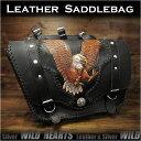 バイク サドルバッグ イーグル カービング ハーレー カスタムEagle Carved Leather Single Saddlebag Harley-Davidson Sportster iron 883/Forty-Eight MotorcycleWILD HEARTS Leather Silver (ID sb3480)